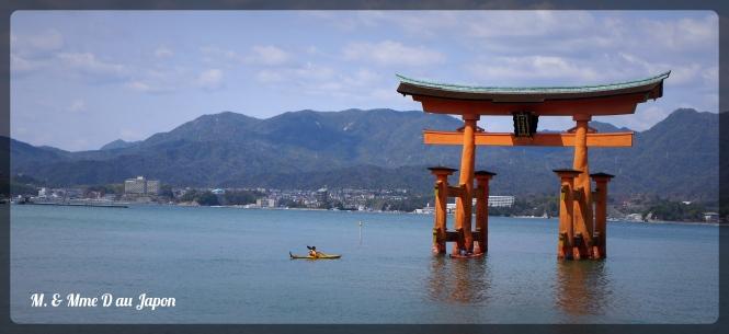Banniere Japon